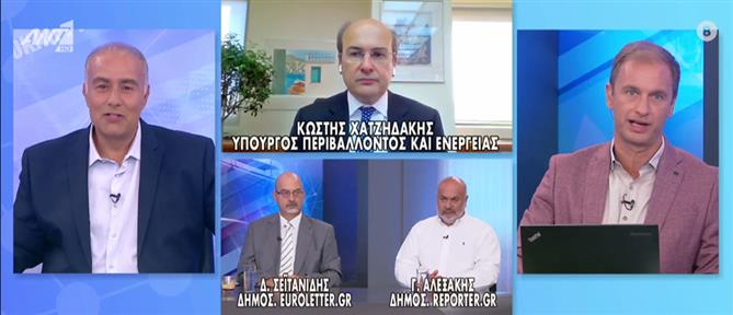 """Χατζηδάκης στον ΑΝΤ1: οι προτάσεις της """"επιτροπής Πισσαρίδη"""" δεν αποτελούν μνημόνιο (βίντεο)"""