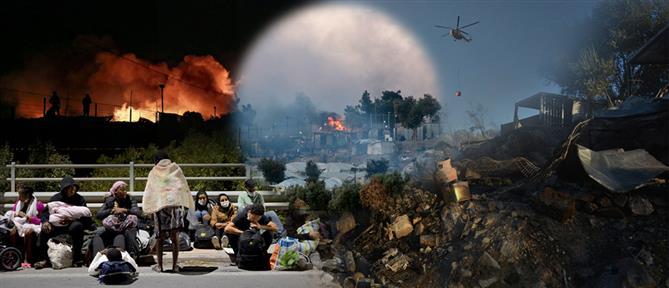 Φωτιά στη Μόρια: Πως κάηκε το ΚΥΤ - Τι αναφέρει η δικογραφία
