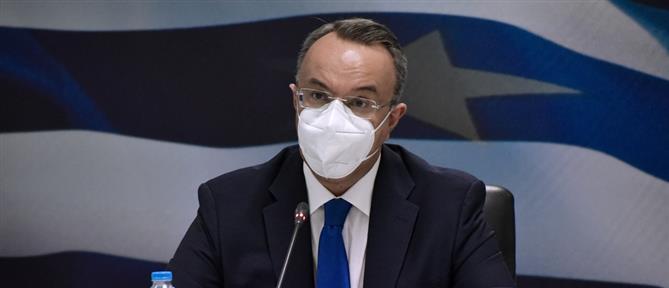 Σταϊκούρας: η ελληνική οικονομία αποδείχτηκε ανθεκτικότερη του αναμενομένου