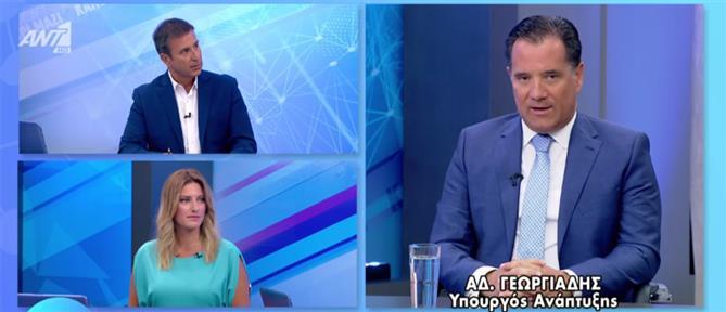 """Γεωργιάδης στον ΑΝΤ1: το Ελληνικό είναι """"κλειδί"""" για την προσέλκυση επενδύσεων (βίντεο)"""