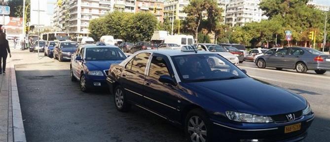 Θεσσαλονίκη: αναζητούνται οι ταξιτζήδες που μετέφεραν την 38χρονη με κορονοϊό