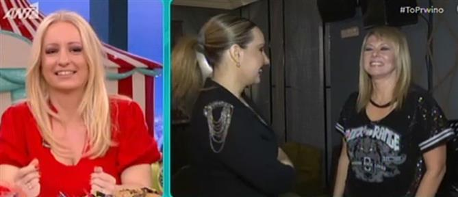"""Η Ελένη Καρουσάκη στο """"Πρωινό"""" για τις αφίσες και το... όνομα της (βίντεο)"""