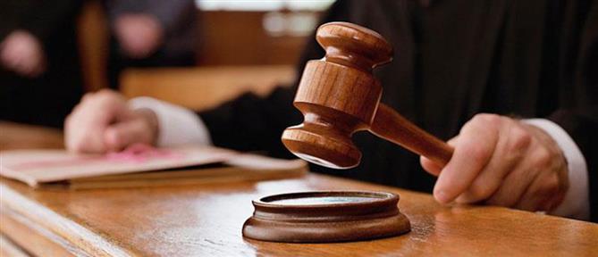 Ιδρύονται ειδικά τμήματα για εκκρεμείς επενδύσεις στα δικαστήρια