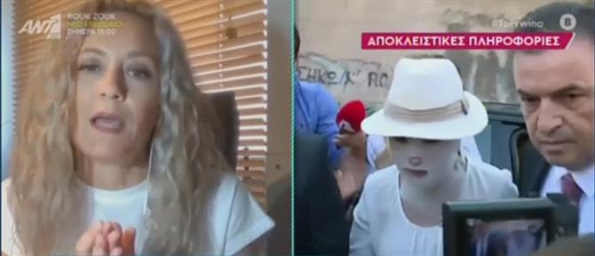 Επίθεση με βιτριόλι: Επιπλοκές στην υγεία της Ιωάννας (βίντεο)