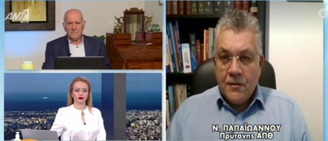 Παπαϊωάννου στον ΑΝΤ1: επιβραδύνεται η μείωση του ιικού φορτίου στα λύματα της Θεσσαλονίκης (βίντεο)