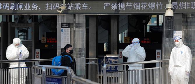 Η Κίνα δοκιμάζει φάρμακο για τον νέο κοροναϊό