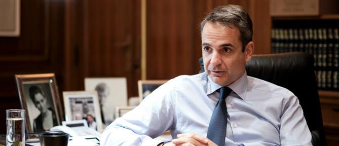 Μητσοτάκης σε Handelsblatt: η Ελλάδα θα είναι μια άλλη χώρα σε δύο χρόνια