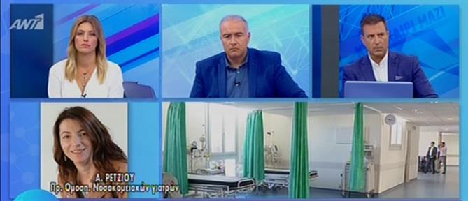 Πρόεδρος Νοσοκομειακών Γιατρών στον ΑΝΤ1: Δεν είναι μεμονωμένο περιστατικό οι 32 μέρες συνεχούς εφημερίας (βίντεο)
