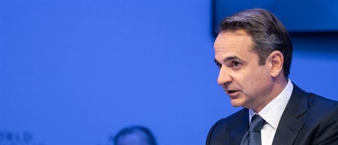 O Μητσοτάκης στο Bloomberg για επενδύσεις και τουρκική επιθετικότητα