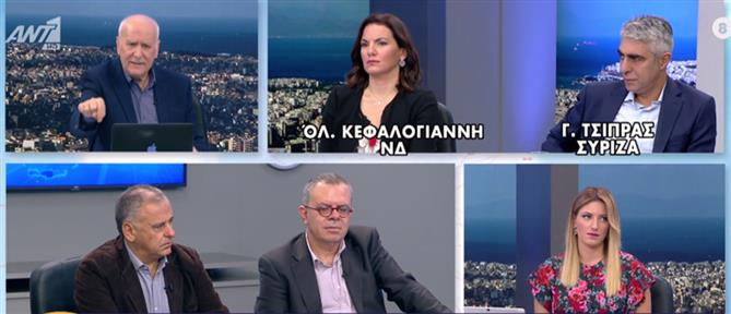 Κεφαλογιάννη – Τσίπρας: πολιτική αντιπαράθεση στον ΑΝΤ1 (βίντεο)