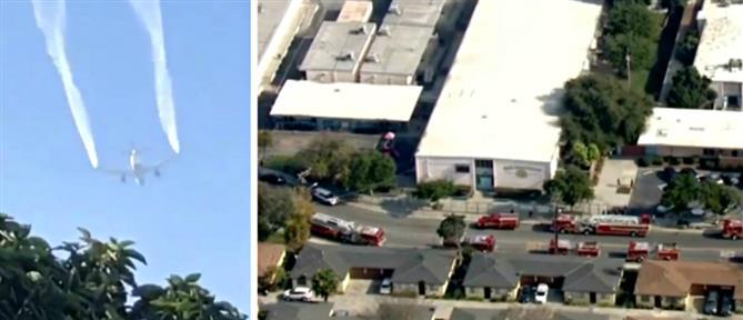 Αεροσκάφος άδειασε τα καύσιμά του σε αυλή σχολείου – Δεκάδες τραυματίες (βίντεο)
