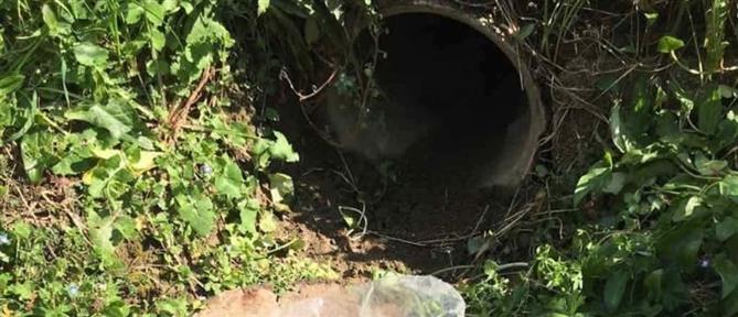 Έκρυβαν την ηρωίνη σε αγωγούς νερού (εικόνες)