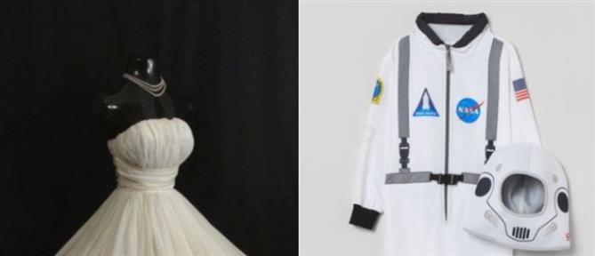 Αρκαλοχώρι: άπλυτα εσώρουχα και στολή αστροναύτη για… βοήθεια!