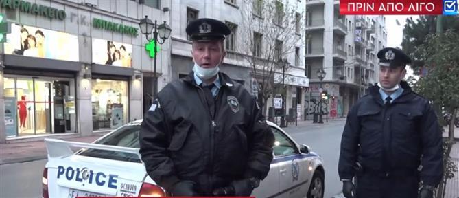 Κορονοϊός - Το μήνυμα των αστυνομικών μέσω του ΑΝΤ1 (βίντεο)