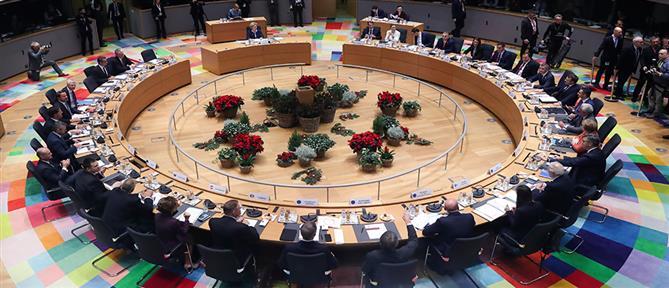 Έκτακτη Σύνοδος Κορυφής της ΕΕ