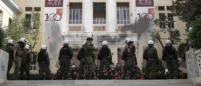 Αστυνομικός με πολιτικά έβγαλε όπλο μέσα στην ΑΣΟΕΕ