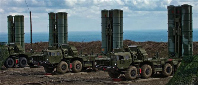 Τουρκία: δοκίμασαν τους S-400 σε αμερικανικά μαχητικά!