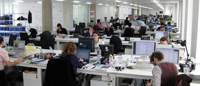 ΕΡΓΑΝΗ: Πώς κινήθηκε η απασχόληση το 2020