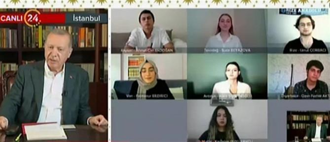 """DW: Θα κρίνει η """"γενιά Ζ"""" το πολιτικό μέλλον του Ερντογάν;"""