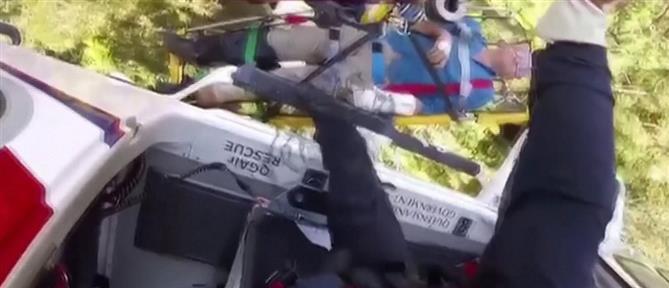 Πεζοπόρος σερνόταν με σπασμένο χέρι και καρπό επί δύο μέρες (βίντεο)