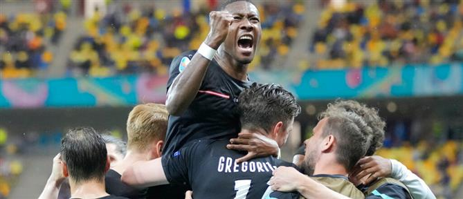 "Euro 2020: Η Αυστρία ""καθάρισε"" την Βόρεια Μακεδονία"