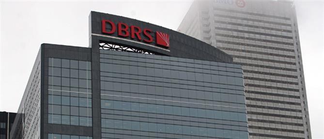 DBRS: αναβάθμιση της πιστοληπτικής ικανότητας της Ελλάδας