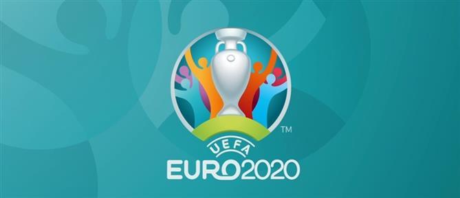 Euro 2020: Σκέψεις της UEFA για πολυπληθείς αποστολές