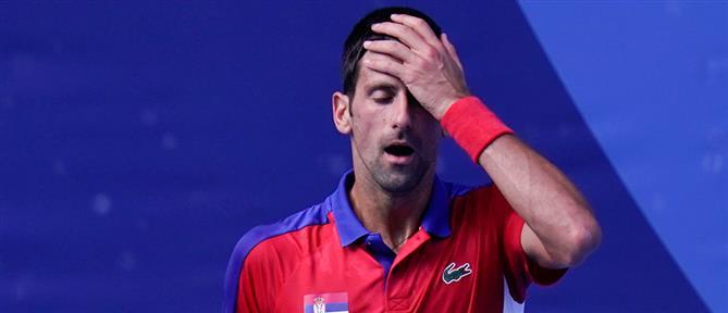 Ολυμπιακοί Αγώνες - Τένις: Ο Τζόκοβιτς εκτός βάθρου