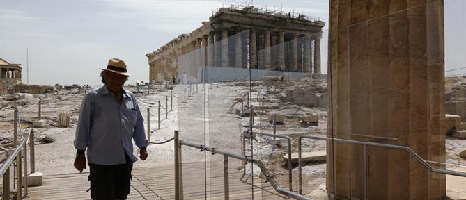 Κορονοϊός: Κρούσμα στην Υπηρεσία Συντήρησης Μνημείων Ακροπόλεως