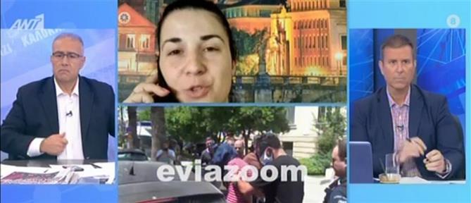 Μητέρα μαθητή στην Ερέτρια: πολλά παιδιά γνώριζαν τη δράση του δασκάλου (βίντεο)