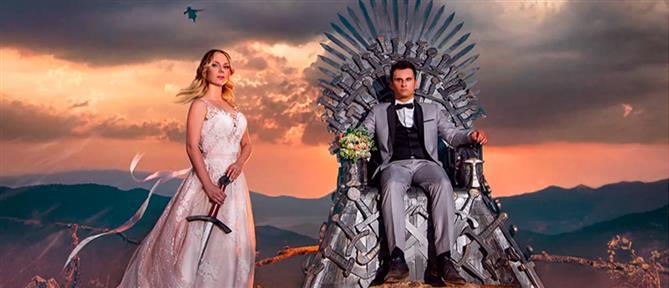 """Γάμος με """"άρωμα"""" Game of Thrones (βίντεο)"""