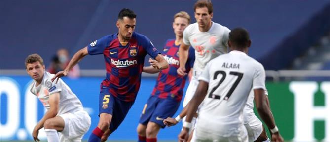 Champions League: Η Μπάγερν ισοπέδωσε με 2-8 την Μπαρτσελόνα