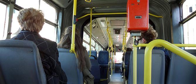 Βουλιαγμένης: χτύπησαν οδηγό λεωφορείου επειδή πήγαινε... αργά!