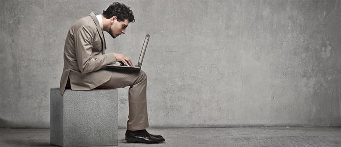 """Κορονοϊός - ΟΗΕ: """"καμπανάκι"""" για την σύγχυση εργασίας - ιδιωτικής ζωής"""