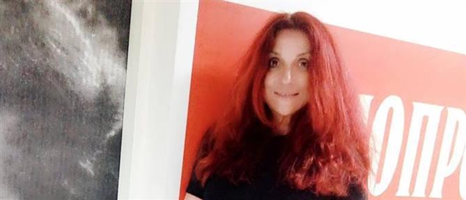Πέθανε η Ζέτα Καραγιάννη
