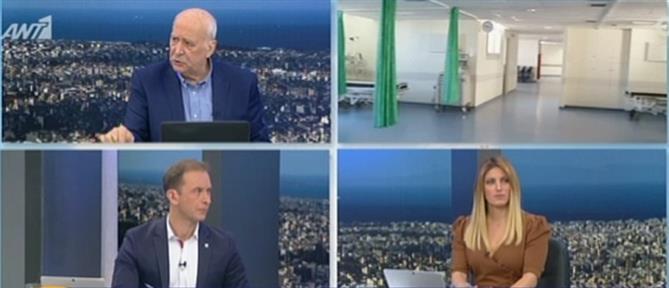 Καταγγελία στον ΑΝΤ1 για κλοπή μέσα σε νοσοκομείο (βίντεο)