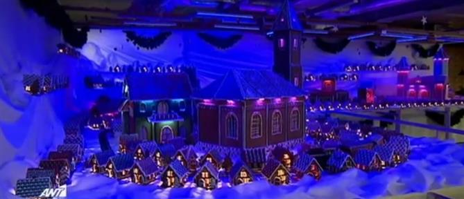 """Χριστούγεννα: έφτιαξαν """"μπισκοτούπολη"""" 80 τ.μ. στην Πολωνία (βίντεο)"""