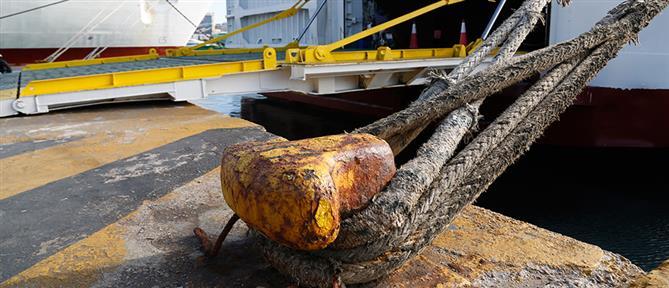 ΠΝΟ: 24ωρη απεργία στα πλοία