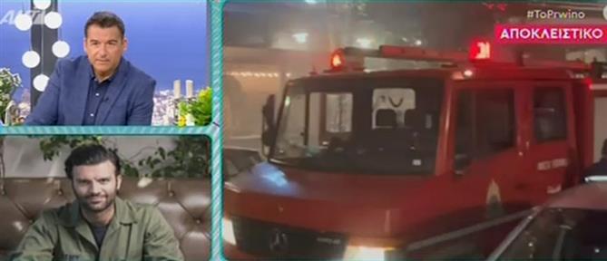 """Παπακώστας στο """"Πρωινό"""": η φωτιά πήρε διαστάσεις λόγω ενός μάγειρα (βίντεο)"""