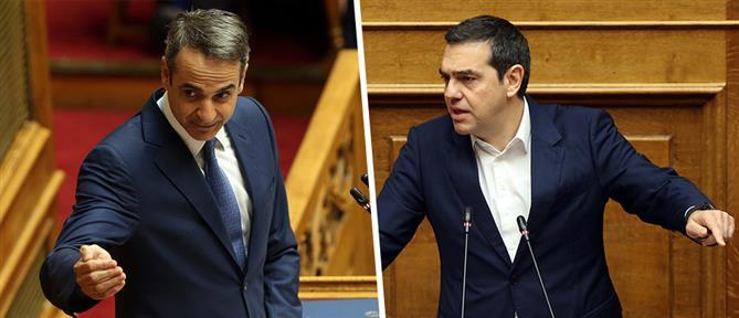 Βουλή: Κόντρα Τσίπρα – Μητσοτάκη για τη διαφθορά