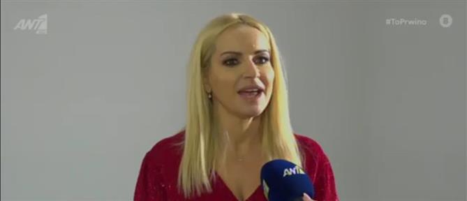 """Μαρία Μπεκατώρου: η καρδιά μου γράφει """"Your Face Sounds Familiar"""" (βίντεο)"""