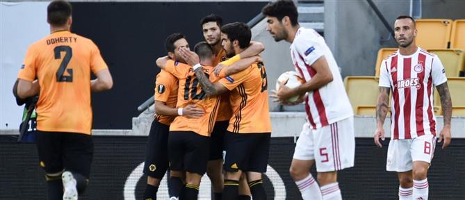 "Europa League: Ο Ολυμπιακός ""λύγισε"" στην έδρα της Γουλβς"