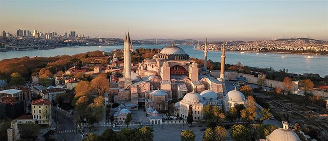 Αγία Σοφία: Η Ευρώπη καταδικάζει την απόφαση Ερντογάν