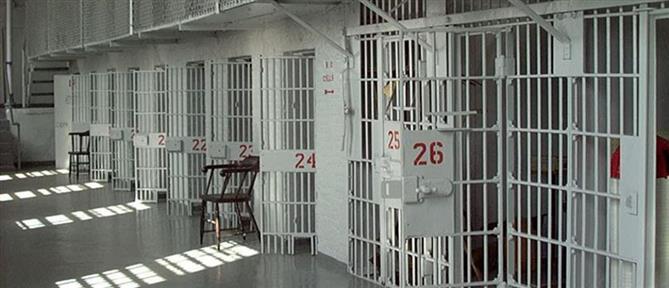 """Κρατούμενοι """"έφαγαν"""" ναρκωτικά και πιάστηκαν στη """"φάκα"""""""