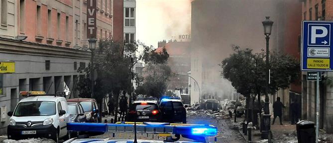 Έκρηξη σε πολυκατοικία στη Μαδρίτη (εικόνες)