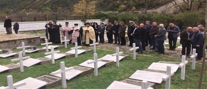 Συγκίνηση στην ταφή οστών 193 Ελλήνων πεσόντων στην Αλβανία (εικόνες)