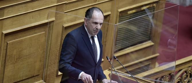 Βουλή: Υπερψηφίστηκε το νομοσχέδιο για την Εθνική Αρχή Προσβασιμότητας