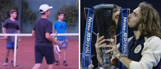 Ο Στέφανος Τσιτσιπάς έκανε τα παιδιά να αγαπήσουν το τένις (βίντεο)