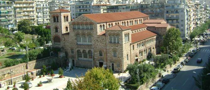 Θεσσαλονίκη - 28η Οκτωβρίου: τριήμερος εορτασμός με μέτρα