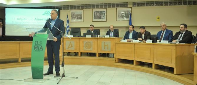 ΣΠΑΥ: Με κρατική χρηματοδότηση τα έργα αναγέννησης του Υμηττού (εικόνες)